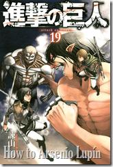 Actualización 12/11/2018: Trite nos trae una gigante y muy esperada actualización, después de 100 años de espera, se agregan los tomos 17-24 del manga Ataque a los Titanes gracias a MangaWorks Scans y ASASCEDStudios.