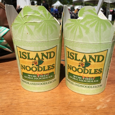 Our Weekend in Pictures April 8th and 9th The Daily April N Ava Island Noodles Vegan Piedmont park dogwood festival