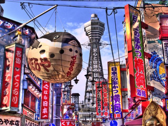 日本旅行手冊