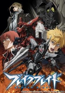 Break Blade (2014) - Broken Blade (2014)   Break Blade (TV)