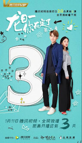 Long Riyi, It's All Over With You Season 2 China Drama