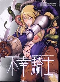 Fukou Kishi (decensored)