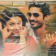 Mr Kartheek Movie Audio Photos