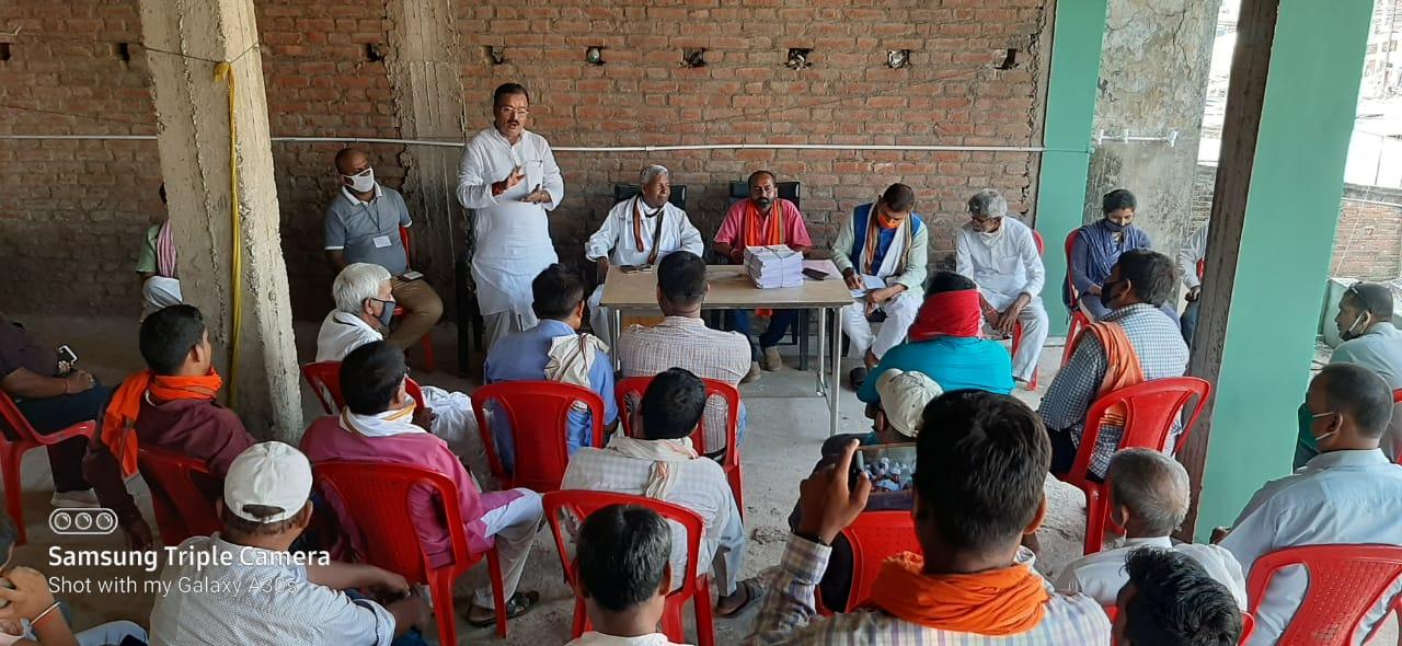 विधानसभा चुनाव को लेकर भाजपा के शक्ति केन्द्रों की हुई बैठक