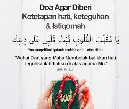 doa agar diberi keteguhan dan istiqomah