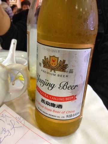 Tai Wing Wah, yanjing beer