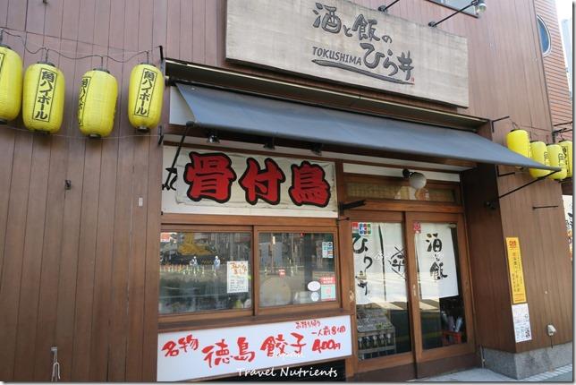 日本四國德島  Daiwa Roynet Hotel (67)