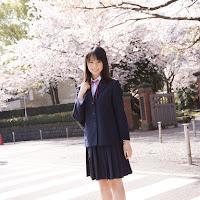 Bomb.TV 2008.12 Rina Koike BombTV-kr001.jpg