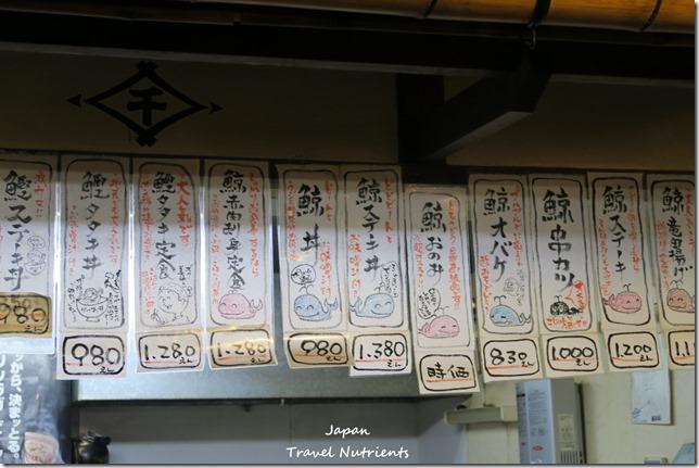高知的廚房 弘人市場ひろめ市場  (8)