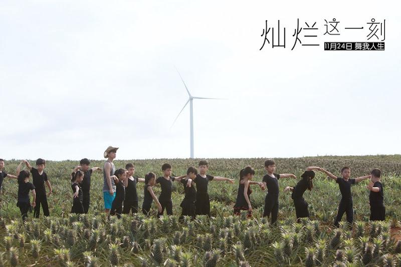 Shining Moment China Movie