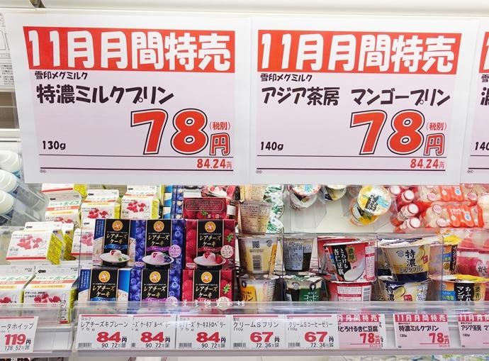 9 上野酒、業務超市 業務商店 スーパー  東京自由行 東京購物 日本自由行