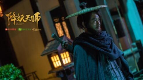 Nocturnal Medicine China Movie