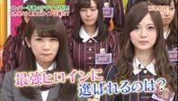 161213 NOGIBINGO!7~女の子なら輝きたい!最強ヒロイン決定戦~.ts - 00389
