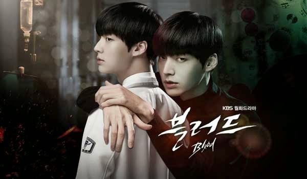 Download Blood 2015 [Indo Subtitle /Eng Sub] + OST