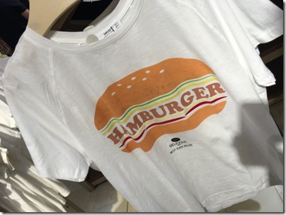 HAMBURGER shirt from Mango