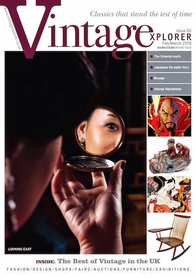 Vintagexplorer Feb/Mar 2015.