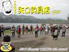 冠スポンサー「矢口釣具店」様のご挨拶� 2011-11-14T15:21:42.000Z