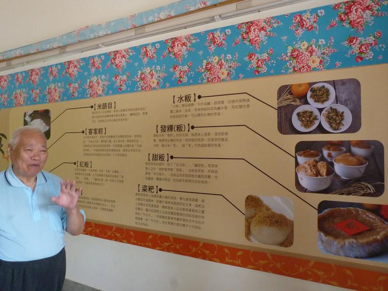 TAIWAN . Fête de la déesse Mazu - P1120488.JPG