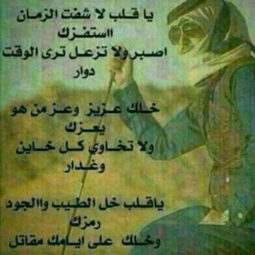 ابو رامي