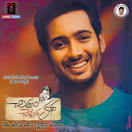 Uday Kiran Last Movie Stills