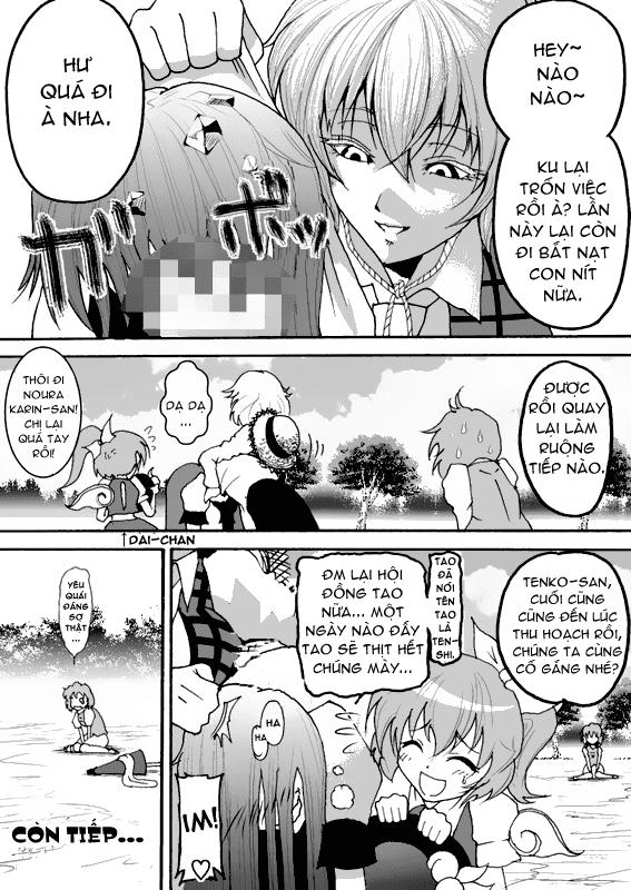 (Lazy Team) Do Your Best Kogasa-chan!!  09