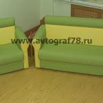 """Комплект """"Фараон"""" кресло + диван (Oregon 19-22)"""