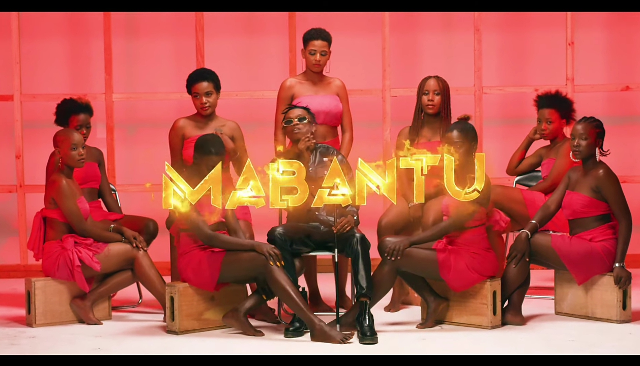 Video: Mabantu - Sina shidanae    Mp4 Download