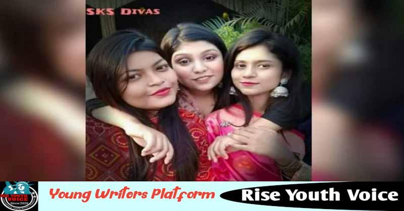 তিন বান্ধবীর উদ্যোগে SKS Divas