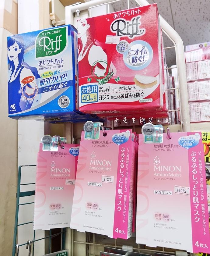 15 京都美食購物 超便宜藥粧店 新京極藥品、Karafuneya からふね屋珈琲