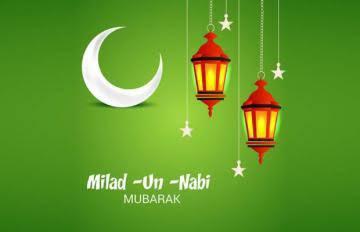 मारेगाव शहरात ईद ए मिलादुन्नबी उत्साहात साजरी