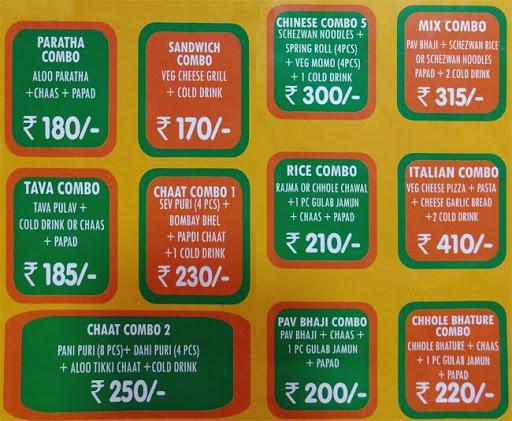 Chatoree menu 2