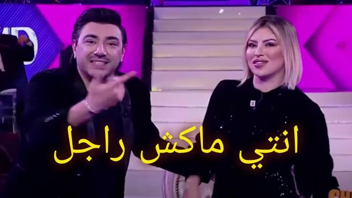 مريم الدباغ تكشف عن مــثـ ـلــيـة شمس الدين باشا و تمسح به الارض