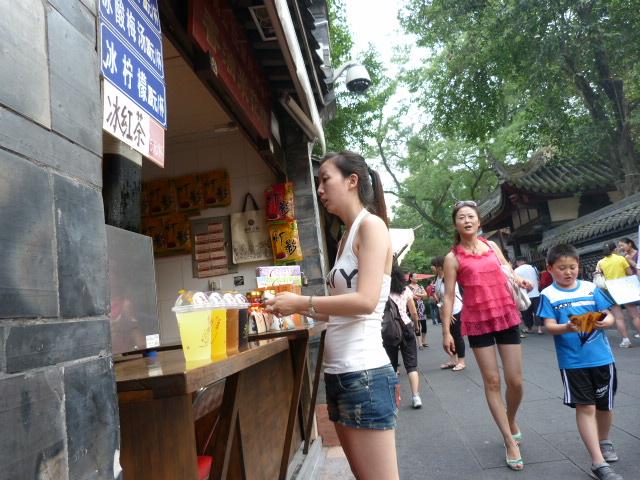 CHINE .SICHUAN Chengdu - P1070137.JPG