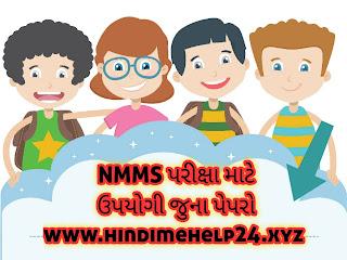 NMMS Old Papers 2011 ,NMMS Old paper ,Paper of NMMS