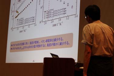「加温式分光電気化学測定を利用した非水溶液系での希土類錯体の電気化学挙動解析」 横浜国立大学 大学院環境情報研究院 准教授 松宮 正彦先生