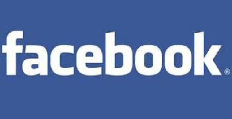 ارجاع جميع الاسماء الخاصة بك من facebook
