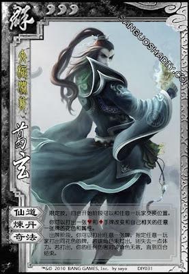 Ge Xuan