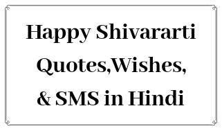 Happy Shivararti Quotes.Wishes,SMS in Hindi
