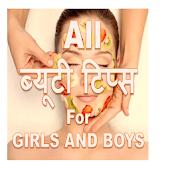 All BeautyTips for Girls Boys
