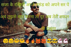 Good Lines For  Attitude Status in Hind For Indian People