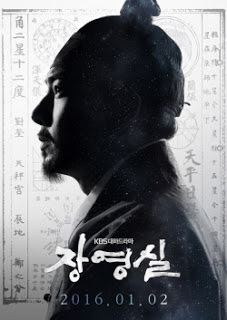 Phim Vị Thần Joseon-Tập 24/24 VietSub Jang Yeong Sil