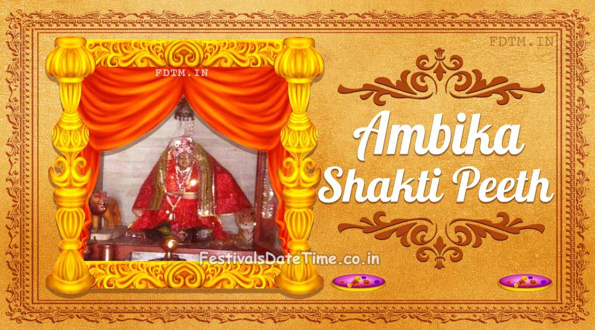 Ambika Shakti Peeth, Bharatpur, Rajasthan, India: The Shaktism