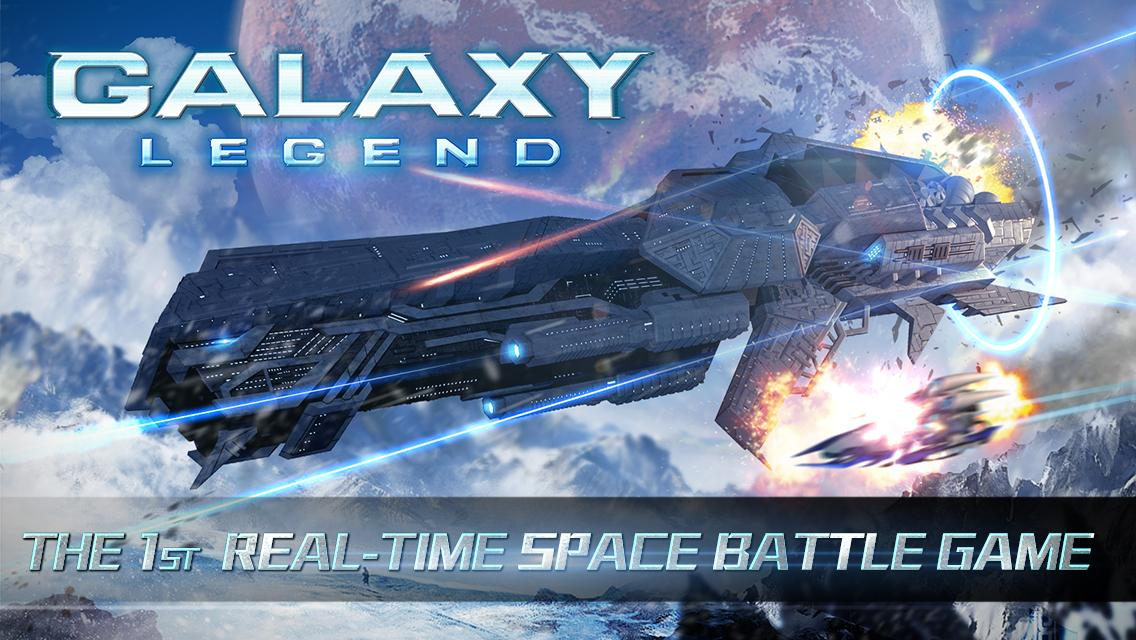 Galaxy Legend - screenshot