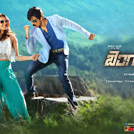 Bengal Tiger Audio Release Posters