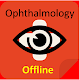 Download Ophthalmology Offline For PC Windows and Mac 1.0.1