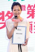 Lu Xingchen China Actor