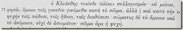 Nemesius.77