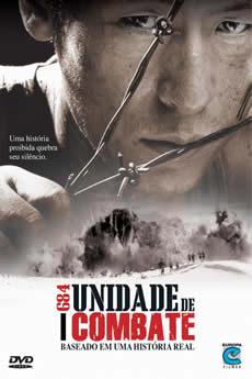 Capa 684: Unidade de Combate (2003) Dublado Torrent