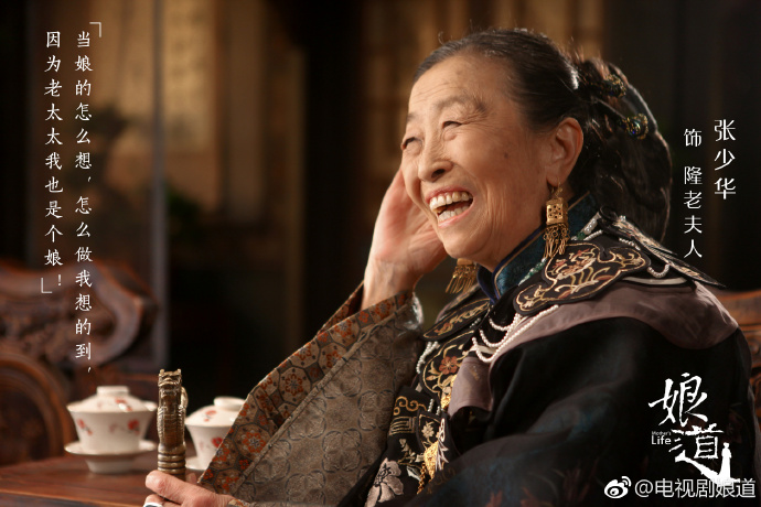 Mother's Life China Drama
