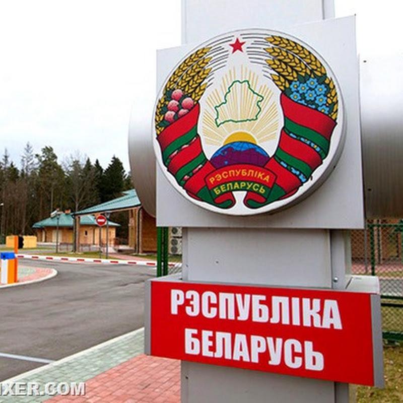 Вы находитесь в Белоруссии, если...